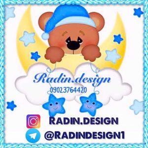 radindesign