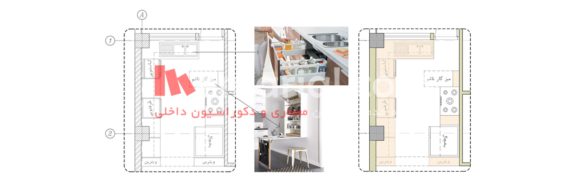 طراحی و اجرای دکوراسیون معماریال